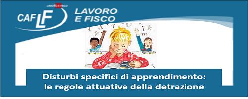 730 Archivi - Caf - Lavoro e Fisco news